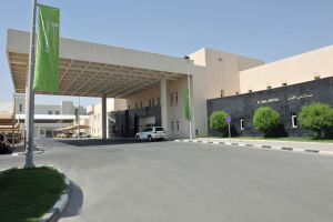 al amal stem cell treatment center